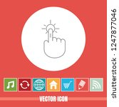 very useful vector line icon of ... | Shutterstock .eps vector #1247877046