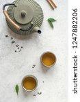 asian tea set    iron teapot... | Shutterstock . vector #1247882206