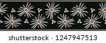 boho daisy flower blooms vector ...   Shutterstock .eps vector #1247947513