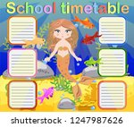 timetable with days of weeks... | Shutterstock .eps vector #1247987626