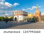 view of the kremlin in moscow   ... | Shutterstock . vector #1247992660