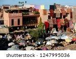 marrakech  morocco   october 17 ... | Shutterstock . vector #1247995036