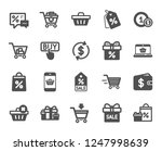 shopping wallet icons. gift ... | Shutterstock .eps vector #1247998639