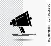 bullhorn  digital  marketing ... | Shutterstock .eps vector #1248016990
