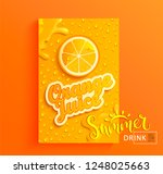 fresh orange juice banner with... | Shutterstock .eps vector #1248025663