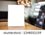 mock up blank menu frame on... | Shutterstock . vector #1248031159