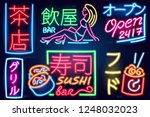 set of neon sign japanese... | Shutterstock .eps vector #1248032023