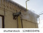 heating of houses  chimney | Shutterstock . vector #1248033496