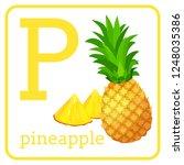 an alphabet with cute fruits ...   Shutterstock . vector #1248035386