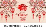 happy chinese new year 2019... | Shutterstock .eps vector #1248035866