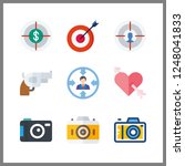 9 aiming icon. vector... | Shutterstock .eps vector #1248041833