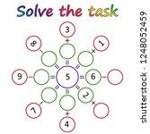 worksheet. mathematical puzzle...   Shutterstock .eps vector #1248052459
