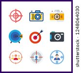 9 aiming icon. vector... | Shutterstock .eps vector #1248064030