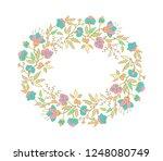 ornamental vector floral frame... | Shutterstock .eps vector #1248080749