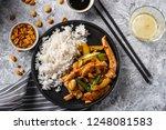kung pao chicken  stir fried... | Shutterstock . vector #1248081583