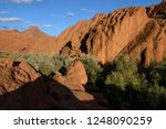 sandstone cliffs of the dades...   Shutterstock . vector #1248090259
