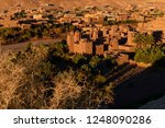 traditional architecture of the ... | Shutterstock . vector #1248090286