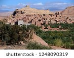 view on the traditional... | Shutterstock . vector #1248090319