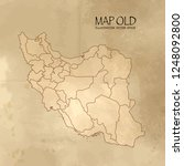 old iran map with vintage paper ... | Shutterstock .eps vector #1248092800