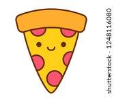 vector cartoon cute pizza... | Shutterstock .eps vector #1248116080
