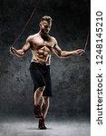 best cardio workout. young man...   Shutterstock . vector #1248145210