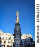 ostuni square with st. oronzo... | Shutterstock . vector #1248150583