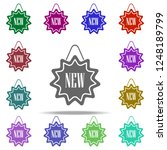 label with an inscription new...   Shutterstock .eps vector #1248189799