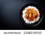stir fried pork with kimchi on...   Shutterstock . vector #1248219010