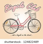 hand drawing bicycle | Shutterstock .eps vector #124822489