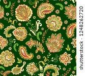 indian rug tribal ornament... | Shutterstock .eps vector #1248262720