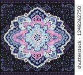 indian rug tribal ornament... | Shutterstock .eps vector #1248262750