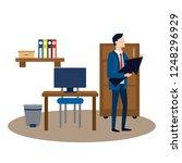 successful businessman avatar... | Shutterstock .eps vector #1248296929