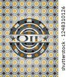 oil arabic style badge.... | Shutterstock .eps vector #1248310126