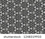 ornament with elements of black ... | Shutterstock . vector #1248319933
