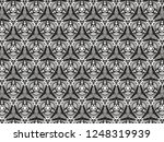 ornament with elements of black ... | Shutterstock . vector #1248319939