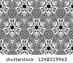 ornament with elements of black ... | Shutterstock . vector #1248319963