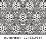 ornament with elements of black ... | Shutterstock . vector #1248319969