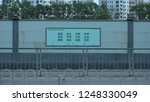 shenzhen  china   circa... | Shutterstock . vector #1248330049