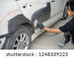 mechanic worker repairman... | Shutterstock . vector #1248339223