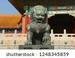 beijing lions palace china | Shutterstock . vector #1248345859