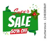 big sale poster white... | Shutterstock . vector #1248380869
