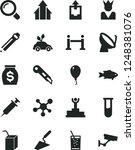 solid black vector icon set  ... | Shutterstock .eps vector #1248381076