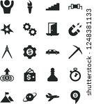 solid black vector icon set  ... | Shutterstock .eps vector #1248381133