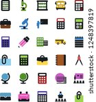 vector icon set   case vector ... | Shutterstock .eps vector #1248397819