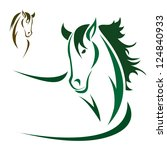 Stock vector vector head of horse on a white background 124840933