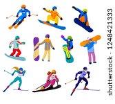 set vector sportive people... | Shutterstock .eps vector #1248421333