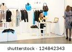 milan  italy   february 26 ... | Shutterstock . vector #124842343