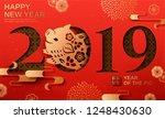 lunar chinese new year written... | Shutterstock .eps vector #1248430630