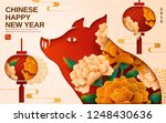 chinese new year design with... | Shutterstock .eps vector #1248430636