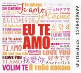 eu te amo  i love you in... | Shutterstock .eps vector #1248439699